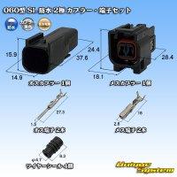 住友電装 060型 SL 防水 2極 カプラー・端子セット