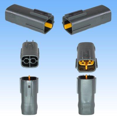 画像2: 住友電装 090型 DL 防水 2極 オスカプラー・端子セット タイプ1