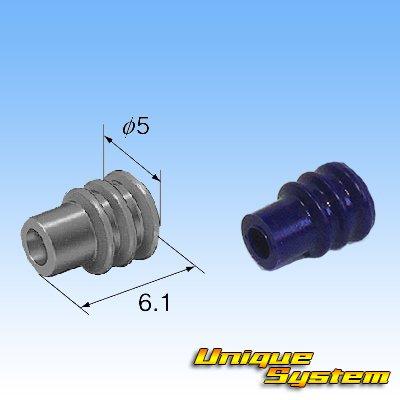 画像4: 住友電装 090型 DL 防水 2極 オスカプラー・端子セット タイプ1