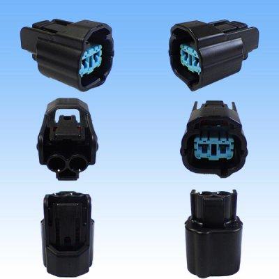 画像2: 住友電装 090型 HX 防水 2極 メスカプラー・端子セット タイプ1 黒色 リテーナー付属
