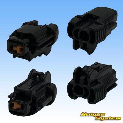 画像2: 住友電装 090型 RS 防水 1極 メスカプラー・端子セット 黒色  リテーナー付属