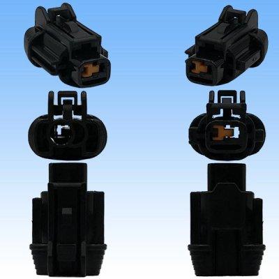 画像3: 住友電装 090型 RS 防水 1極 メスカプラー 黒色  リテーナー付属