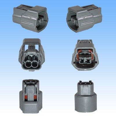 画像2: 住友電装 090型 RS 防水 2極 メスカプラー タイプ2 リテーナー付属