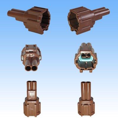 画像2: 住友電装 090型 RS 防水 2極 カプラー・端子セット 茶色  リテーナー付属