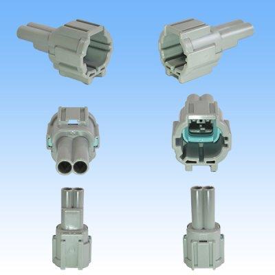 画像2: 住友電装 090型 RS 防水 2極 オスカプラー 灰色  リテーナー付属