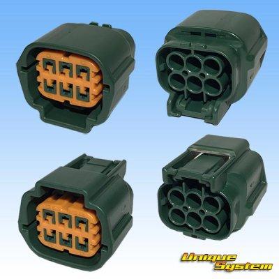 画像2: 住友電装 090型 RS 防水 6極 メスカプラー 緑色  リテーナー付属