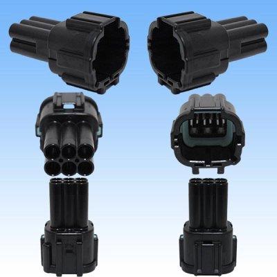 画像2: 住友電装 090型 RS 防水 6極 オスカプラー 黒色  リテーナー付属