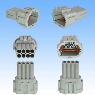 画像2: 住友電装 090型 RS 防水 8極 カプラー 灰色・端子セット リテーナー付属