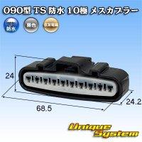 トヨタ純正品番(相当品又は同等品):90980-11653