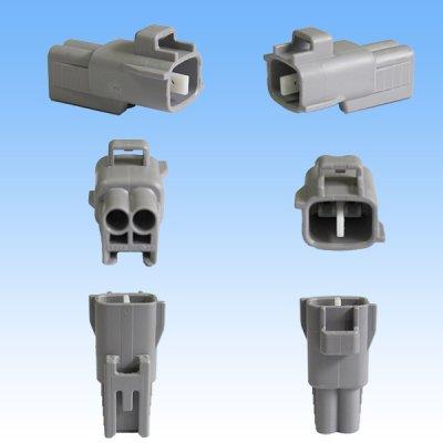 画像2: 住友電装 090型 TS 防水 2極 カプラー・端子セット タイプ2