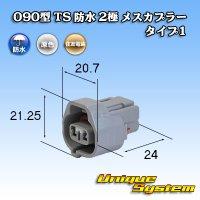 トヨタ純正品番(相当品又は同等品):90980-11156