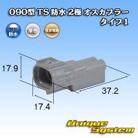 トヨタ純正品番(相当品又は同等品):90980-11155