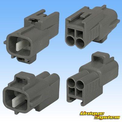 画像2: 住友電装 090型 TS 防水 2極 カプラー・端子セット タイプ6
