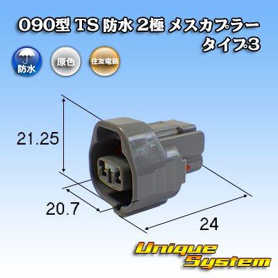 画像1: トヨタ純正品番(相当品又は同等品):90980-11149