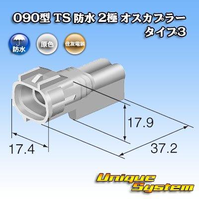 画像4: トヨタ純正品番(相当品又は同等品):82824-25020