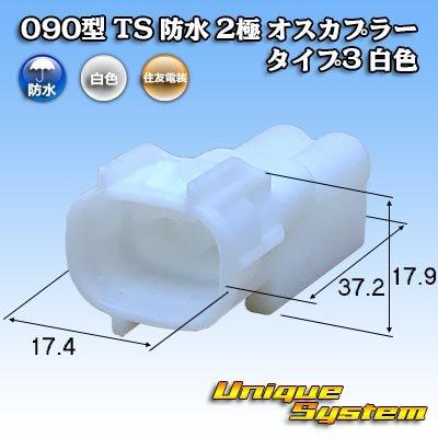 画像1: トヨタ純正品番(相当品又は同等品):82824-25020