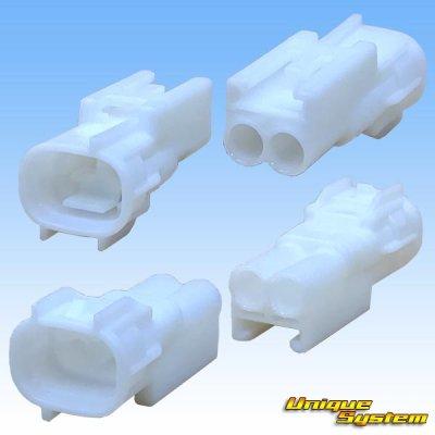 画像2: 住友電装 090型 TS 防水 2極 オスカプラー・端子セット タイプ3 白色