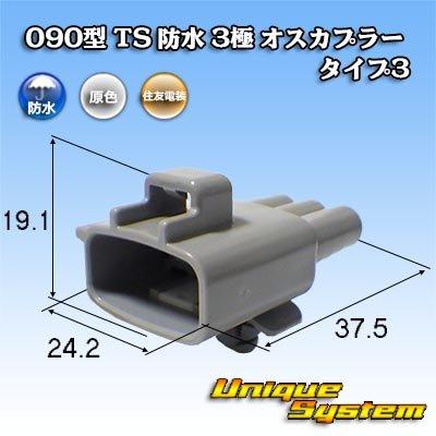 画像1: トヨタ純正品番(相当品又は同等品):90980-11622