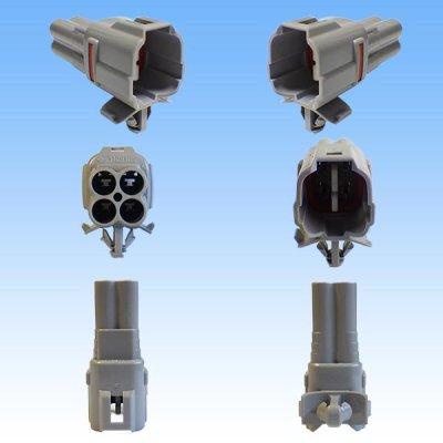 画像2: 住友電装 090型 TS 防水 4極 カプラー・端子セット タイプ3