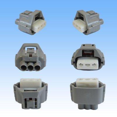 画像3: 住友電装 090型 TS 防水 3極 カプラー・端子セット タイプ2