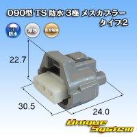 トヨタ純正品番(相当品又は同等品):90980-11020