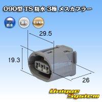 トヨタ純正品番(相当品又は同等品):90980-11349