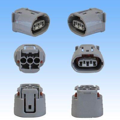 画像2: 住友電装 090型 TS 防水 3極 メスカプラー・端子セット タイプ1