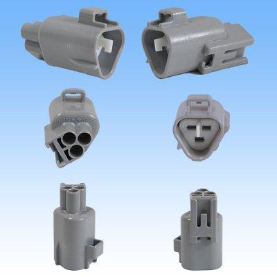 画像2: 住友電装 090型 TS 防水 3極 カプラー・端子セット 三角タイプ タイプ1