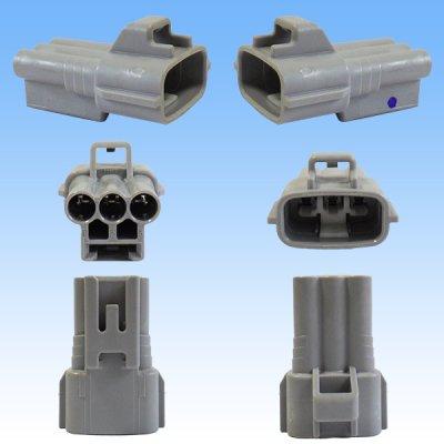画像2: 住友電装 090型 TS 防水 3極 オスカプラー タイプ2