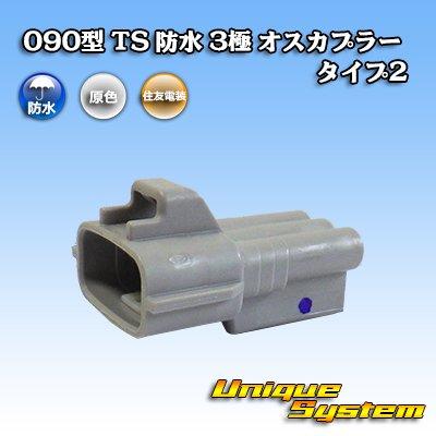 画像1: トヨタ純正品番(相当品又は同等品):90980-11607