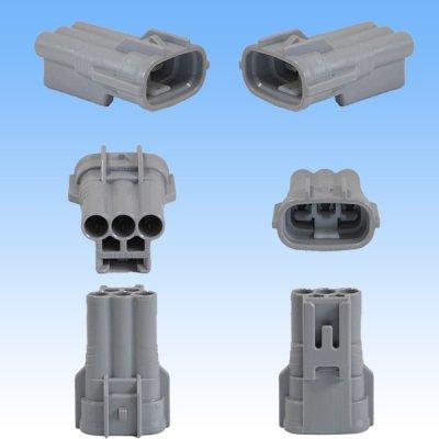 画像2: 住友電装 090型 TS 防水 3極 オスカプラー・端子セット タイプ1