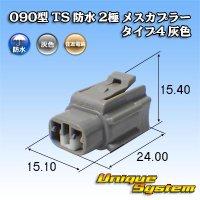 トヨタ純正品番(相当品又は同等品):90980-11003