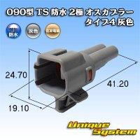 トヨタ純正品番(相当品又は同等品):90980-11002