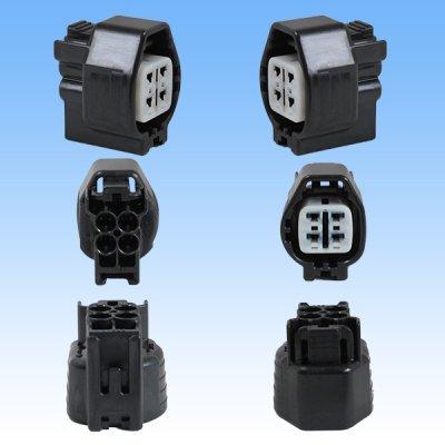画像3: 住友電装 090型 TS 防水 4極 カプラー・端子セット タイプ2 黒