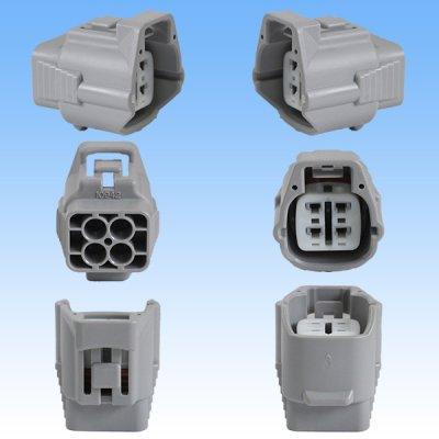 画像2: 住友電装 090型 TS 防水 4極 メスカプラー・端子セット タイプ1