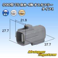トヨタ純正品番:90980-10941