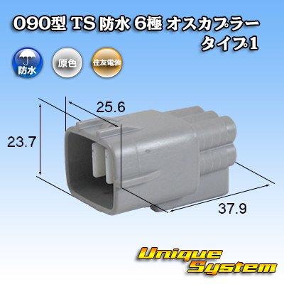 画像1: トヨタ純正品番(相当品又は同等品):90980-11193