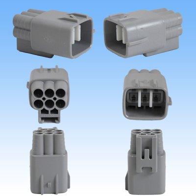 画像2: 住友電装 090型 TS 防水 6極 カプラー・端子セット タイプ1
