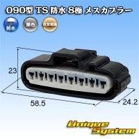 トヨタ純正品番(相当品又は同等品):90980-11592