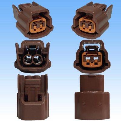 画像3: 住友電装 090型 62シリーズタイプE 防水 2極 メスカプラー リテーナー付属(P5) タイプ1 茶色