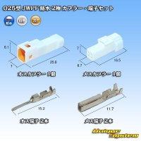 JST 日本圧着端子製造 025型 JWPF 防水 2極 カプラー・端子セット