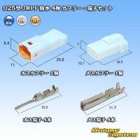 JST 日本圧着端子製造 025型 JWPF 防水 4極 カプラー・端子セット