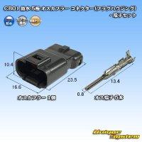 住鉱テック CB01 防水 5極 オスカプラー コネクター(プラグハウジング)・端子セット