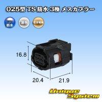 トヨタ純正品番(相当品又は同等品):90980-12353