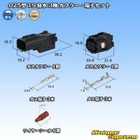 住友電装 025型 TS 防水 3極 カプラー・端子セット