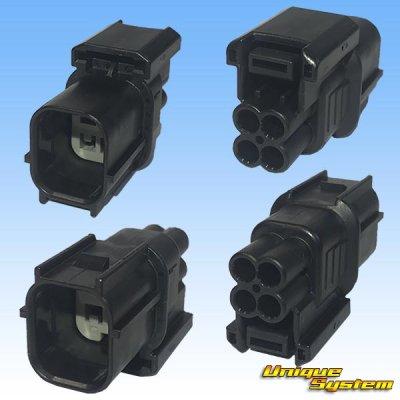 画像2: 住友電装 040型 HV/HVG 防水 4極 オスカプラー タイプ1 黒色
