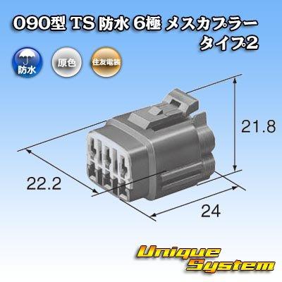 画像3: トヨタ純正品番(相当品又は同等品):90980-11290