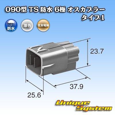 画像3: トヨタ純正品番(相当品又は同等品):90980-11193