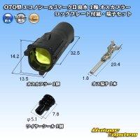 タイコエレクトロニクスAMP 070型 エコノシールJマークII 防水 1極 オスカプラー ロックプレート付属・端子セット