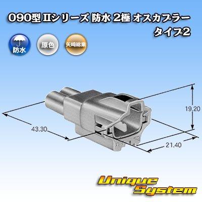 画像3: トヨタ純正品番(相当品又は同等品):90980-11073